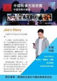 07-NZ-O-ChinaPL-July-2018(web)