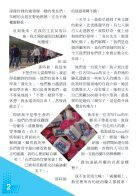 07-NZ-O-ChinaPL-July-2018(web) - Page 2