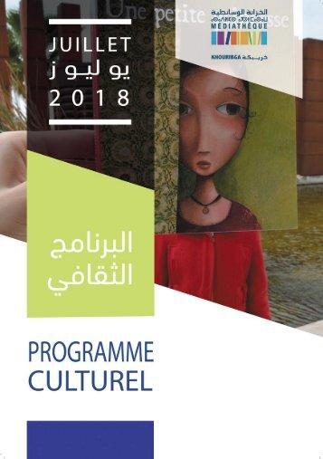 Programme Culturel - Mediatheque de Khouribga - Juillet 2018