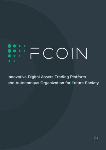Fcoin White Paper