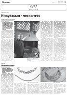 ud#49 (25664) - Page 3
