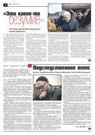novgaz-pdf__2018-070n - Page 2