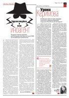 novgaz-pdf__2018-070n - Page 3