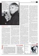 novgaz-pdf__2018-070n - Page 7