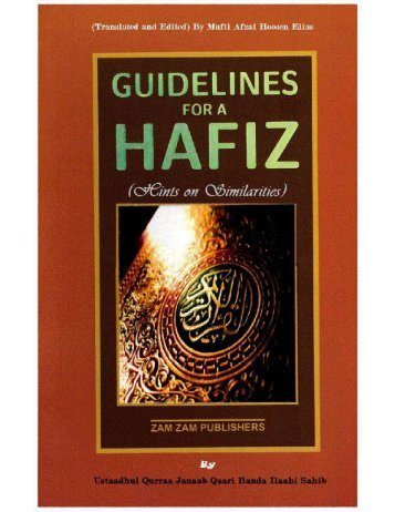 Guidelines For A Hafiz Hints On Similarities