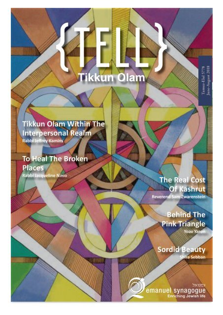 Tell Magazine June 2018 5778