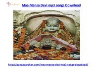 Maa Mansa Devi mp3 songs Download