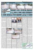 "Вестник ""Струма"" брой 151 - Page 3"