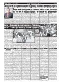 "Вестник ""Струма"" брой 151 - Page 6"