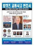 주간연예 vol.1240_070518 - Page 7