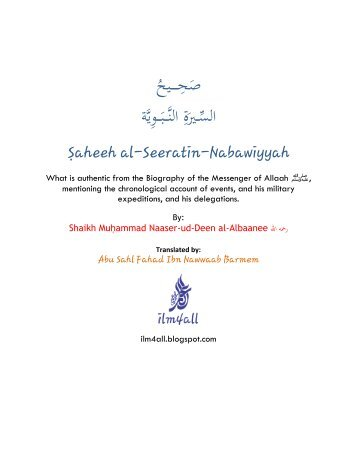 Saheeh Seerah Al Albaanee English