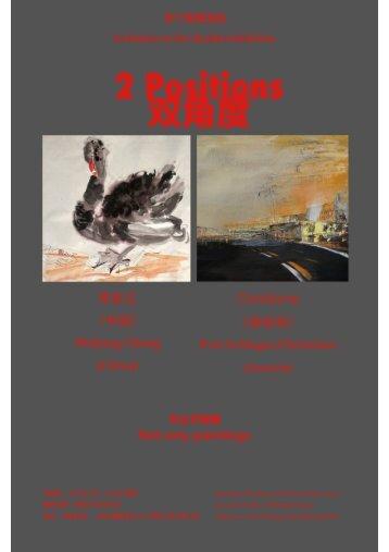 Einladungskarte _Doppelausstellung_Peking_2018