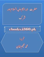 Hazrat Ibrahim AS Aur Shirk