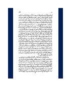 مکرمہ البلد الامین کی حیثیت سے - Page 7