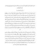 Millat e Ibraheemi Aur Aalamgiriyat  - Page 2