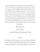 Millat e Ibraheemi Aur Aalamgiriyat  - Page 3