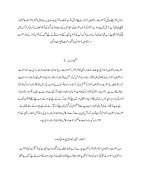 Millat e Ibraheemi Aur Aalamgiriyat  - Page 4