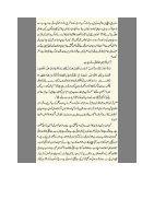 Youm e Arfa ka paigham  - Page 2