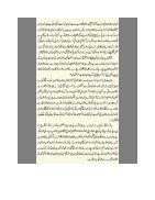 Youm e Arfa ka paigham  - Page 3