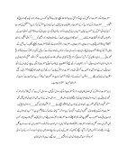 Maidan e Arfat ka Payam  - Page 2