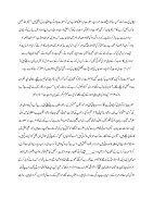 Maidan e Arfat ka Payam  - Page 3