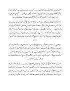Maidan e Arfat ka Payam  - Page 4