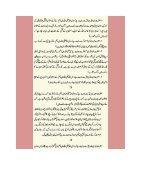 Kalam e Nabuwi ki Kirnain  - Page 2