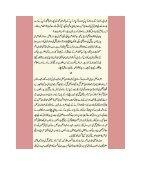 Kalam e Nabuwi ki Kirnain  - Page 3