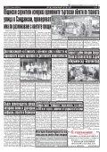 "Вестник ""Струма"" брой 153 - Page 5"