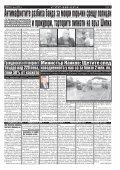"Вестник ""Струма"" брой 153 - Page 7"