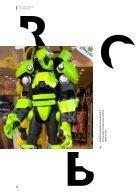 Portfolio Robot - Page 6