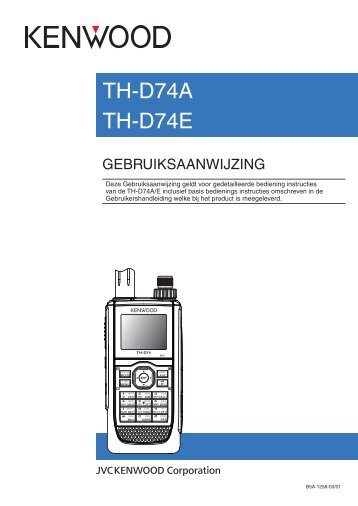 Kenwood TH-D74E - Communications Dutch USER MANUAL (2016)