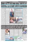 "Вестник ""Струма"", брой 154, 4 юли 2018 г., сряда - Page 3"