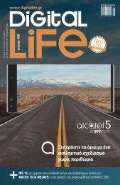 Digital Life - Τεύχος 106