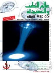 á - arab medico
