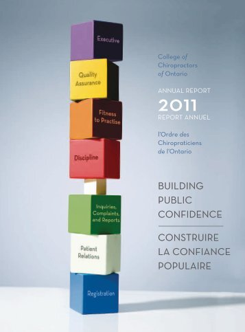 2011 Annual Report: Building Public Confidence - College of ...