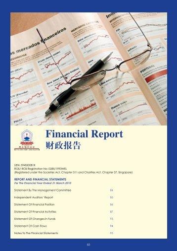 Financial Report 财政报告 - Metta Welfare Association
