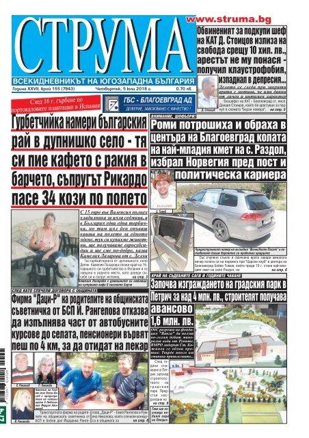 736fb92f6ee Вестник