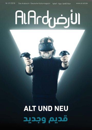 al-ard7-web