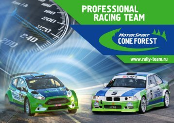 Cone Forest Motorsport-ENG