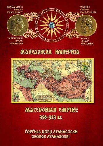 Kniga GA Makedonska imperija