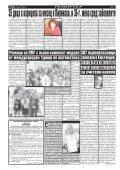 """Вестник """"Струма"""", брой 156, 6 юли 2018 г., петък - Page 4"""