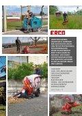 Echo-Katalog - Seite 5