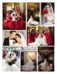 Жених и Невеста - 2018 Июль - Page 7