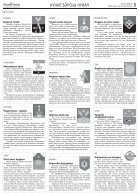 ud#52 (25667) - Page 5