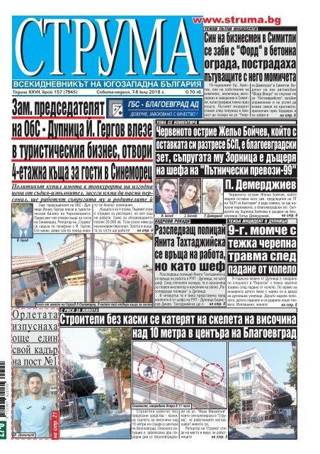 eaedf6bd641 Вестник