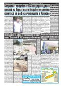 "Вестник ""Струма"", брой 157, 7-8 юли 2018 г., събота-неделя - Page 2"