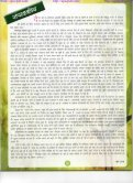 Agriculture field - Page 3