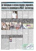 "Вестник ""Струма"" брой 158 - Page 3"