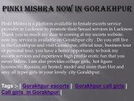pinki mishra provides hot service in Gorakhpur